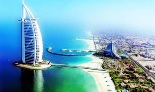 Die Metropole Dubai