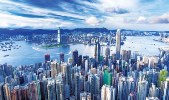 Die Metropole Hong Kong