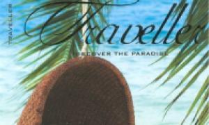 VIP-Traveller-Oktober-2012-Cover-Kopie.jpg