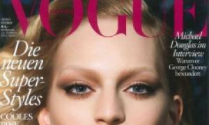 Vouge-Cover-Oktober-2013.jpg