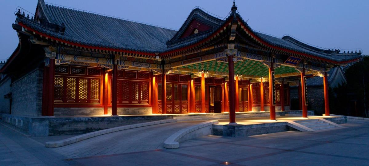Herzlich Willkommen im Aman at Summer Palace
