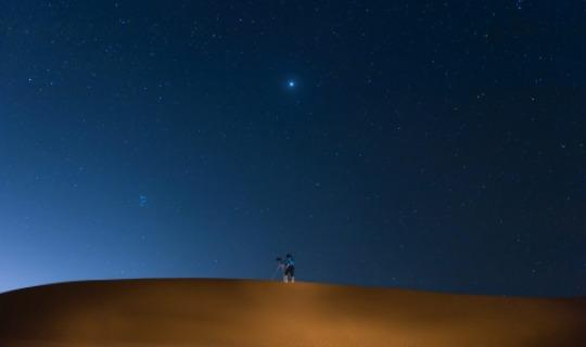 Sterne beobachten leicht gemacht