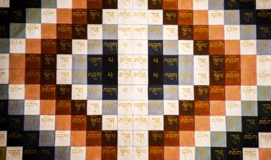 Bhutanisches Wandbild