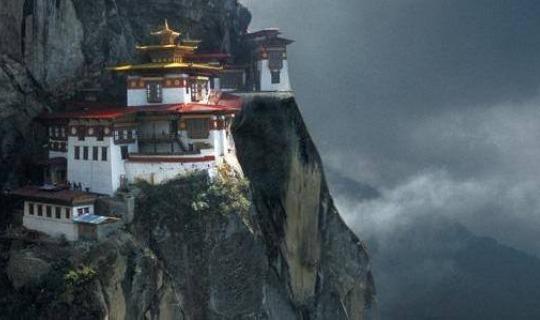 Wandern Sie zum unglaublichen Taktsang-Kloster